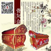 景德镇陶瓷骨灰盒专卖