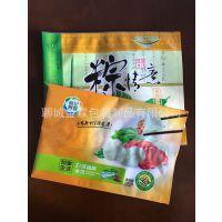 供应菏泽水饺包装袋,彩印水饺袋,菏泽金霖彩印包装制品厂