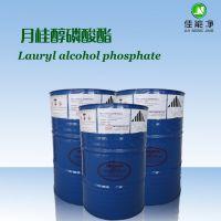 月桂醇磷酸酯 除油粉原料 进口强效脱脂剂MAE 耐碱耐高温除油粉表面活性剂