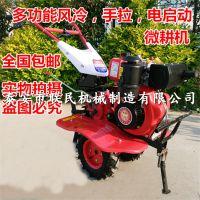 联民供应 小型农用微耕机 汽油柴油小型耕地机 售后齐全