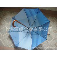 供应高档直杆伞定制加工、高端礼品伞长柄伞制作 上海厂家
