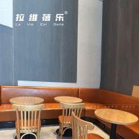 供应拉维蓓乐猫屎咖啡厅桌椅(咖啡馆桌椅)可定制 厂家直销