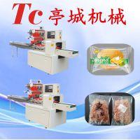 全自动酥饼 驴打滚 面包包装机 多功能桃酥 牛肉干 面包包装机