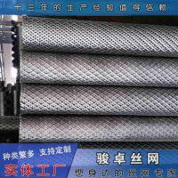 钛板脚手架菱形网 电镀锌滤芯网用途 自产自销