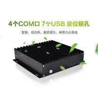 无风扇工控机 耐高低温防尘工控主机 嵌入式工业电脑小主机可锁