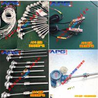 非标加工温度传感器 天津ADG品牌温度传感器