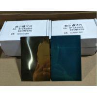 深圳宝安松岗1.0mol/lHCL标准溶液,0.1摩尔碘标液,EDTA标准溶液,哈氏槽,哈林槽,铜片