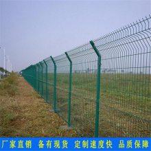 三亚绿化带防护网定做 海口水库护栏网价格 池湖边框围栏