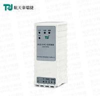 深圳航天泰瑞捷DCZL13 HC1型 载波采集器