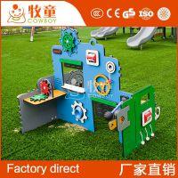 厂家直销幼儿园小区游乐园户外儿童塑料双人摇马摇摇乐定制