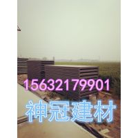 辽宁沈阳钢骨架轻型板厂家 哪家便宜2