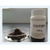 http://himg.china.cn/1/4_978_236656_549_423.jpg