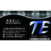 【矿物填料15%】PC+ABS韩国LGGN5151RFA