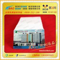 深圳就诊卡厂家,人民医院、中心医院就诊一卡通