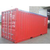 双朋特种集装箱 20 、40尺开顶箱/散货集装箱