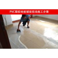 PVC塑胶地板山东济宁总代理