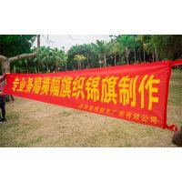 深圳宝安西乡条幅制作|西乡横幅制作|宝安西乡横幅加工厂