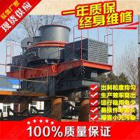 新型高产量冲击式鹅卵石制砂机 现货直销VSI1145山石料制砂机