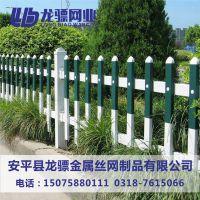 草坪护栏网 塑钢草坪护栏 公园防护栏
