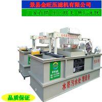环保污水处理设备@广东污水处理设备@污水处理设备生产厂家直销