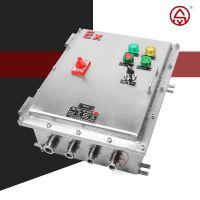 304不锈钢防爆配电箱 升羿防爆电箱 控制箱IIB IICT4T6江苏地区