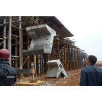 建筑物切割拆除