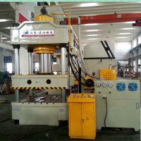 鼎润锻压厂家直销YQ32-315T漏粪板成型液压机油压机