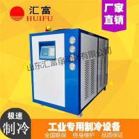 焊接设备专用冷水机 济南汇富小型冷水机批发