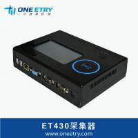 一川科技ET430智能检重终端电子称重设备刷卡考勤wifi电子秤