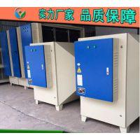 [永清高品质]UV光解除臭 紫外光触媒净化器,工业废气光解净化设备