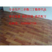 航龙牌合成材料助剂 高效PVC助剂 环保增塑剂 促进PVC塑化助剂
