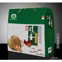 水果纸箱、鸡蛋纸箱15638212223三门峡专业高强瓦楞纸箱加工厂