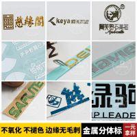 电铸标牌制作 黑镍多色自粘商标金属字贴 商品logo金属分体标贴