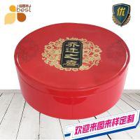 曲奇饼干铁盒 圆形糖果盒 食品包装盒专业定制