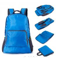 定制批发户外皮肤包 超轻便折叠包 登山双肩旅行背包 便携收纳包