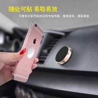 免提操作创意新款车载手机指环支架 通用方向盘车内懒人底座礼品