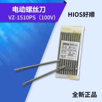 HIOS好握速 VZ-1510PS电动螺丝刀(100V)