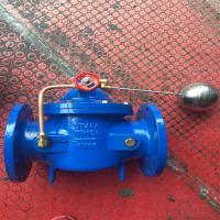 100X遥控浮球阀 水力控制阀 法兰水位控制阀