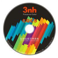 3nh三恩驰CQCS3色彩品质控制管理系统(NH310 NH300 NR200 NR110 )
