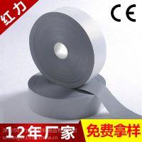 深圳红力直销5~12小时夜光膜 蓄光型PVC发光膜可印刷喷绘发光材料