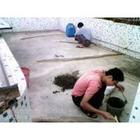 江门市楼房楼房漏水防水补漏维修服务