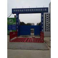 重庆工程车自动冲洗机13477415966