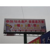 迎博雯(在线咨询)、广告塔牌、三面翻广告塔牌