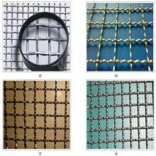 钢筋轧花网 疙瘩轧花网 不锈钢过滤网规格
