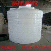 1000L立式塑料桶 化工桶 化工水塔