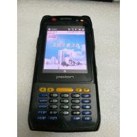 bip6000进销存安卓WM盘点机二维采集器终端pda扫描出入库扫码无线