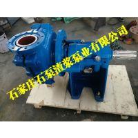 小流量高扬程渣浆泵_推荐石泵渣浆泵业