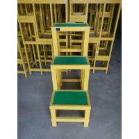 金淼牌 玻璃钢绝缘凳 绝缘凹凸凳价格 石家庄金淼电力生产
