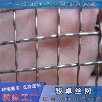 盘条轧花网 平纹编织矿筛白钢网重量 现货供应