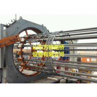 方特厂家生产高效率YGT-1600数控钢筋笼滚焊机